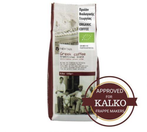 organic Greek coffee